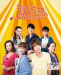 จีน My Splendid Life - มรดกรัก เดิมพันชีวิต 13 DVD